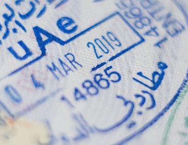 ختم مطار دبي الدولي