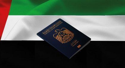 جواز سفر إماراتي