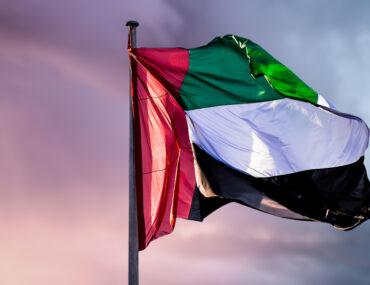 مؤسسة وطني الإمارات