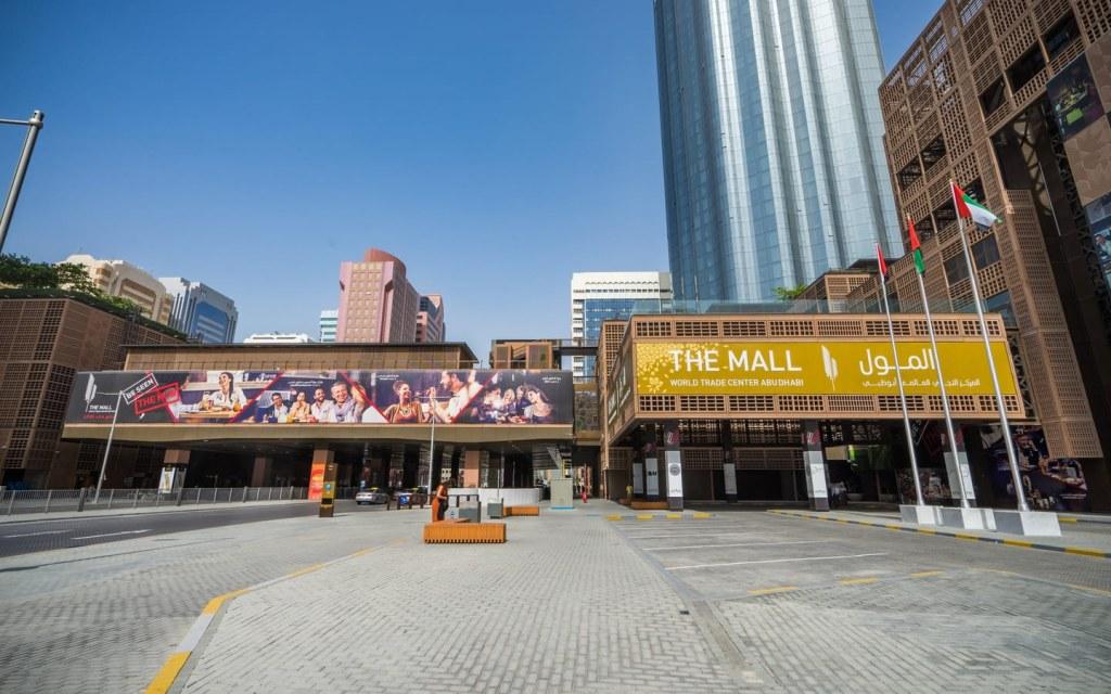 WTC mall in Abu Dhabi