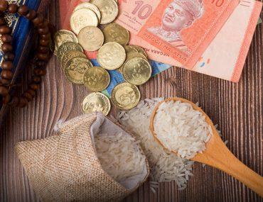 نقود وأرز